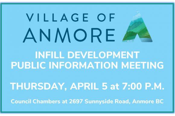 Infill Development Public Information Meeting