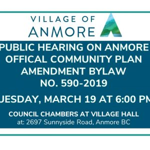 Public Hearing on Anmore Official Community Plan ~ March 19 @6pm